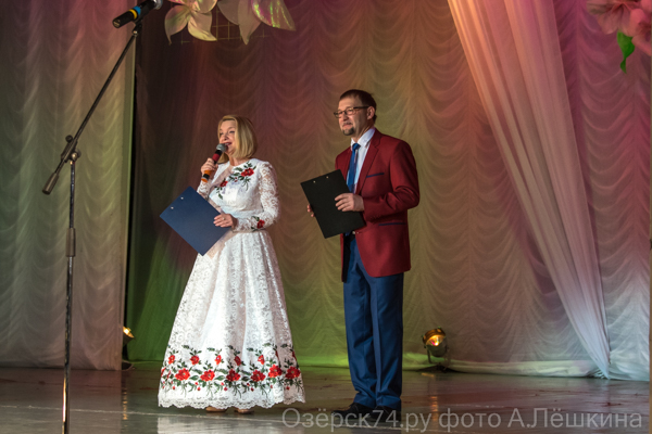 Озёрск74.ру фото А.Лёшкина 0001.jpg