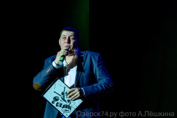 озёрск74.ру фото А.Лёшкина 008.jpg