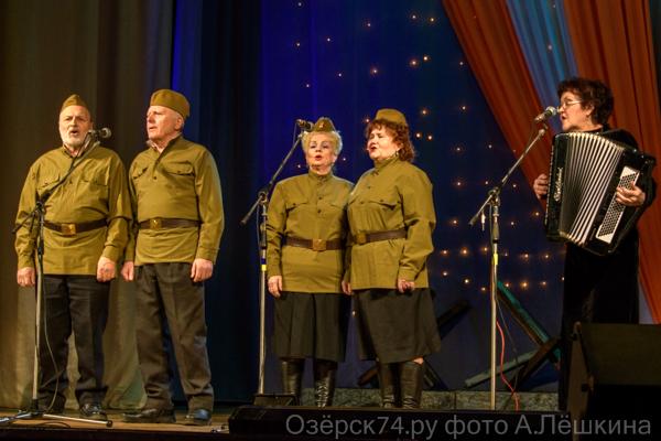 Озёрск74.ру фото А.Лёшкина 0019.jpg