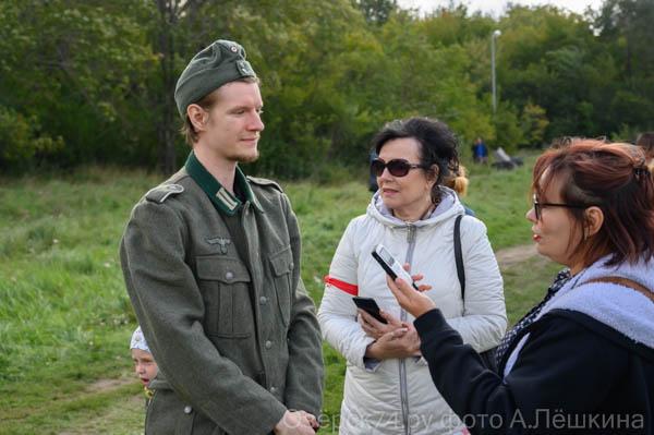 Озерск74.ру фото А.Лёшкина 003.jpg