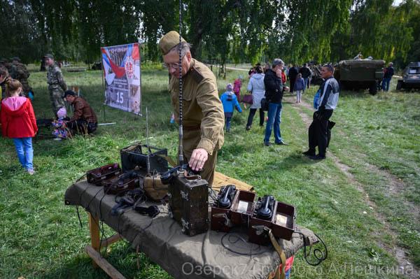Озерск74.ру фото А.Лёшкина 001.jpg