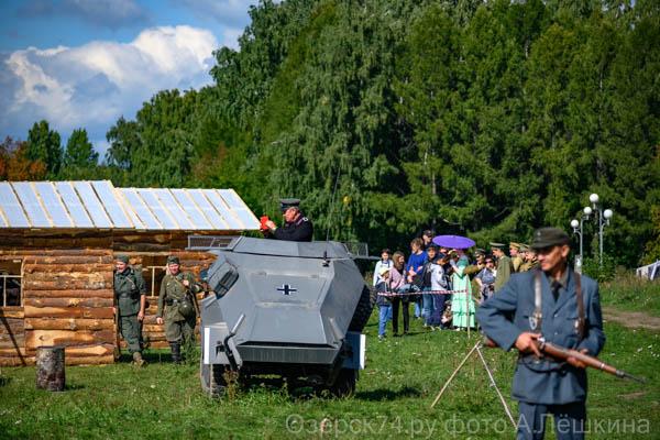Озерск74.ру фото А.Лёшкина 038.jpg