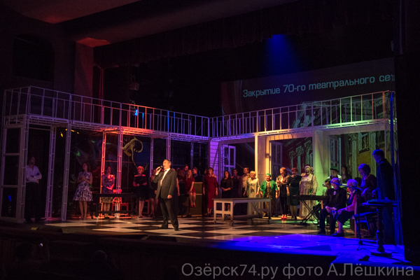 Озёрск74.ру фото А.Лёшкина 030.jpg
