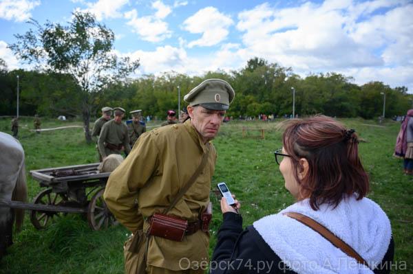 Озерск74.ру фото А.Лёшкина 002.jpg