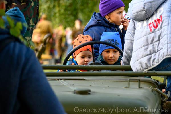 Озерск74.ру фото А.Лёшкина 027.jpg
