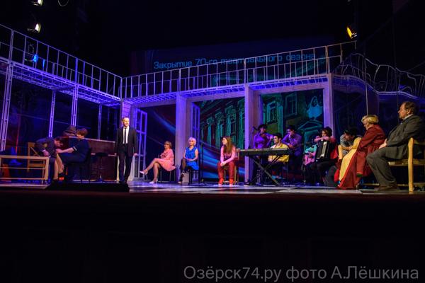 Озёрск74.ру фото А.Лёшкина 001.jpg