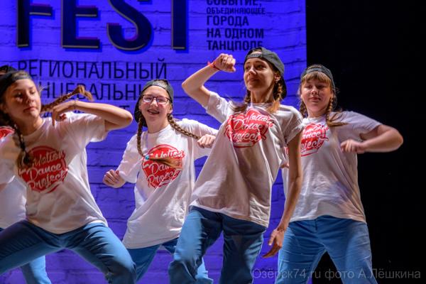 Озёрск.74ру А.Лёшкин- 026.jpg